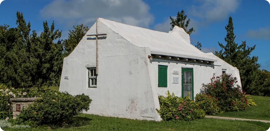R Heydon Trust  Bermuda